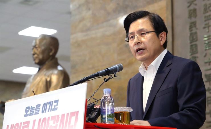 Hwang Kyo-ahn, chairman of the main opposition Liberty Korea Party (LKP) gives a speech at the National Assembly, Wednesday, marking the Aug. 15 Liberation Day, the celebration of Korea's freedom from Japanese colonial period in 1945. Yonhap