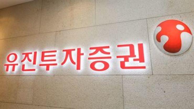 Eugene Investment & Securities in Seoul
