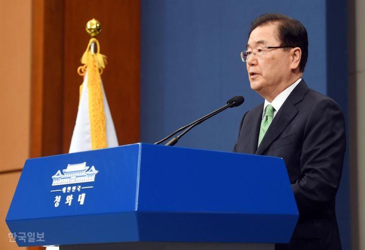 Chung Eui-yong, head of Cheong Wa Dae's national security office / Korea Times file
