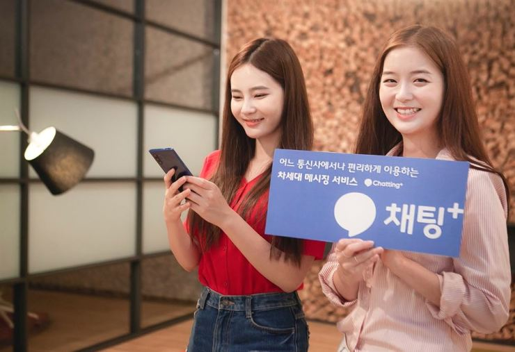 Models promote the Chatting Plus service that SK Telecom, KT and LG Uplus jointly released Tuesday. / Courtesy of SK Telecom