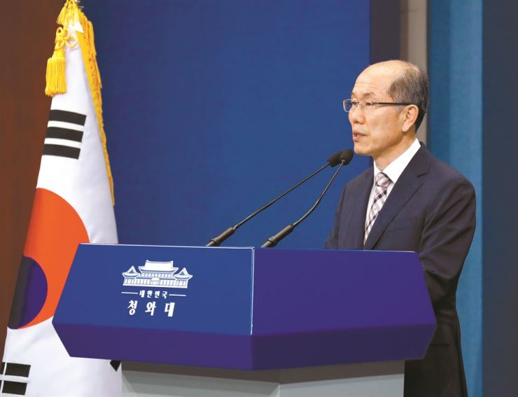 Kim You-geun, deputy director of Cheong Wa Dae's National Security Office, announces a decision to scrap an agreement with Japan on sharing military intelligence, Thursday afternoon. Yonhap
