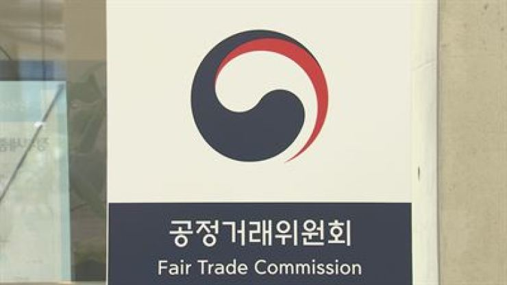 The Fair Trade Commission's main office in Sejong / Korea Times file