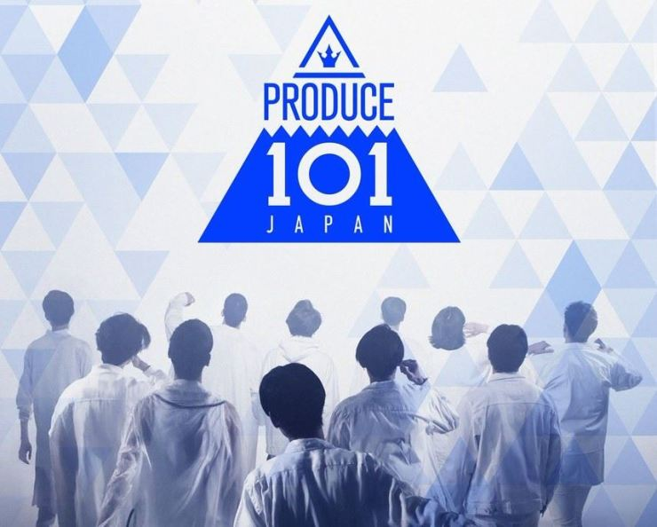 A Japanese version of Mnet's audition show 'Produce 101' will film some episodes in Paju, northern Gyeonggi Province. Capture from Twitter @produce101jp