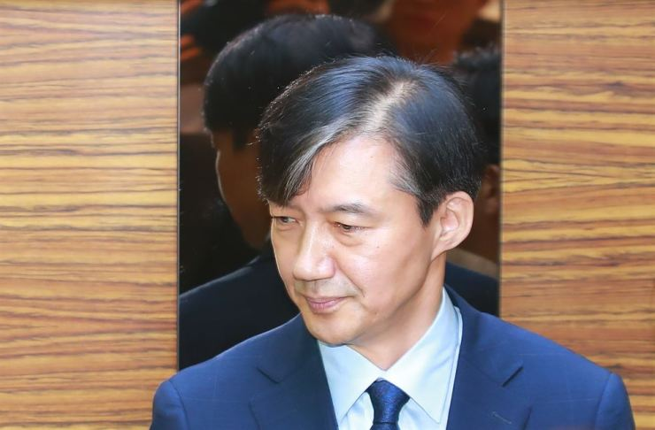Justice Minister nominee Cho Kuk / Yonhap