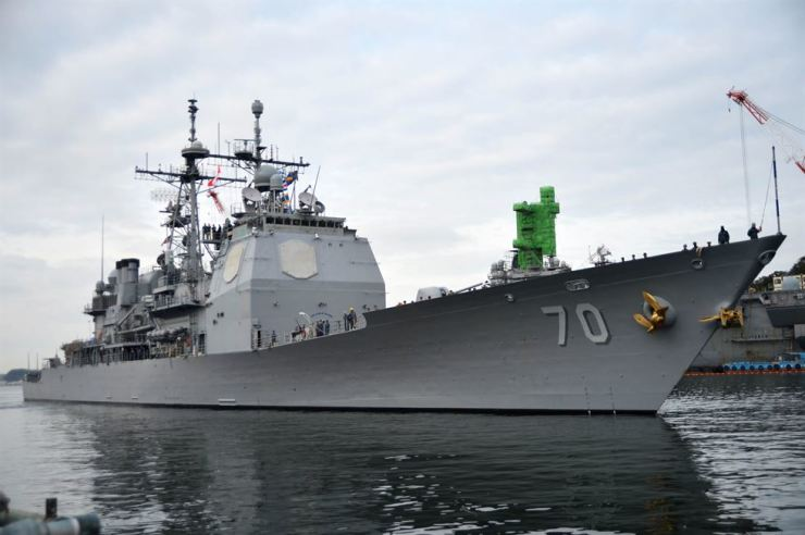 A handout file photo made available by the US Navy shows the Ticonderoga-class guided-missile cruiser USS Lake Erie (CG 70) entering Fleet Activities Yokosuka for a scheduled port visit 28 February 2014 (issued 14 August 2019). EPA-Yonhap