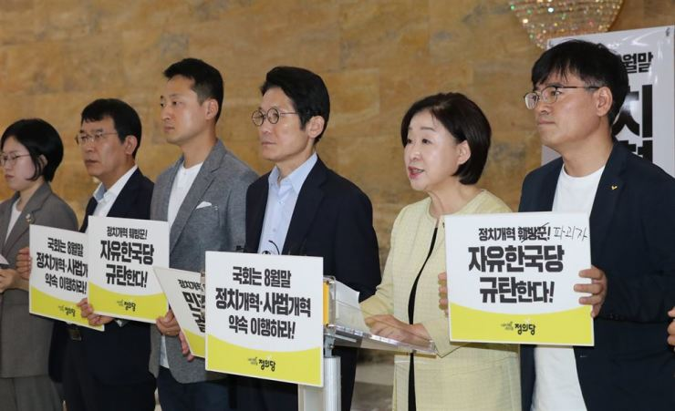 Rep. Sim Sang-jeung, second from right, chairwoman of the Justice Party, speaks at the National Assembly, Thursday. Yonhap