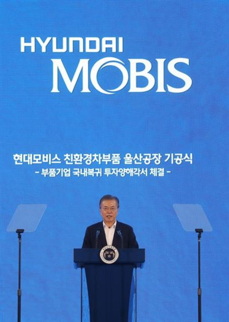 President Moon Jae-in delivers a speech during a groundbreaking ceremony for a new Hyundai Mobis plant in Ulsan, Wednesday. /Yonhap