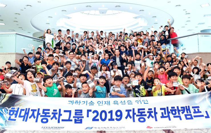 Students participating in Hyundai Motor Group's 2019 Automobile Science Camp pose for a photo during the education program at the group's Human Resources Development Center in Paju, Gyeonggi Province, Monday. Following the program, the carmaker said Wednesday it will hold additional science camp programs for 1,500 students at 40 schools across Korea later this month. Courtesy of Hyundai Motor Group