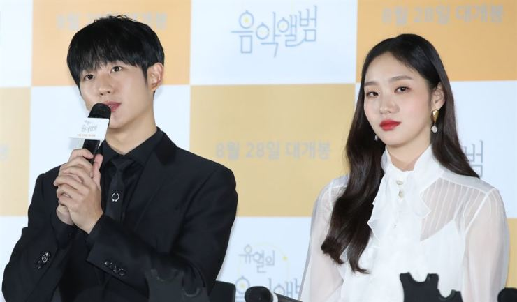 Actors Jung Hae-in and Kim Go-eun during a press event on Tuesday at the CGV Yongsan, Seoul. Yonhap
