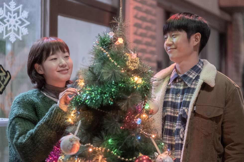 Kim Go-eun and Jung Hae-in star in 'Tune in for Love.' Courtesy of CGV