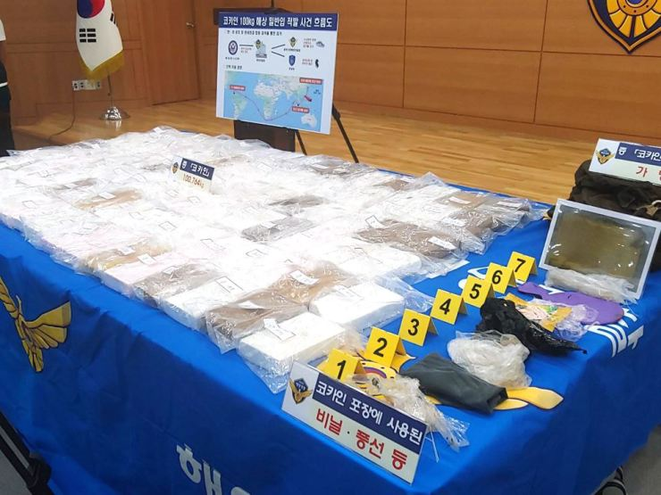 The 100 kilograms of cocaine police seized at the Port of Taean in South Chungcheong Province. Yonhap