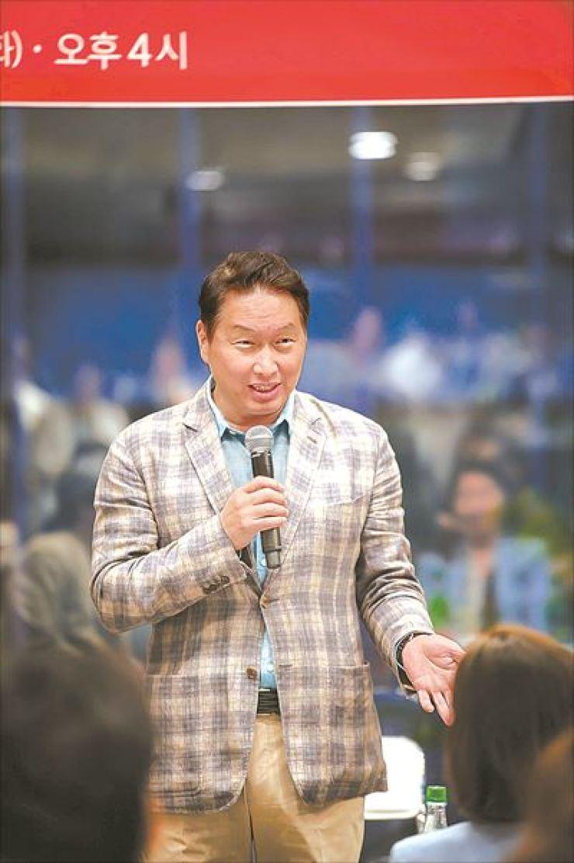 SK Group Chairman Chey Tae-won