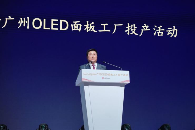 LG Display Vice Chairman Han Sang-beom speaks during a ceremony to celebrate the completion of the construction of the company's new OLED factory in Guangzhou, China, Thursday. The display maker said Friday the Guangzhou factory will focus on producing large-sized OLED panels with an aim of producing 60,000 sheets per month in the initial stage and 90,000 per month by 2021. The company will ramp up the annual production at the Guangzhou factory and its Korean production line in Paju to over 10 million by 2022. / Courtesy of LG Display