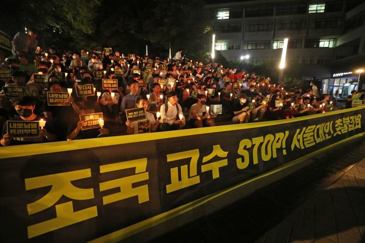 Seoul National University students hold a rally on the campus, Friday, to urge justice minister nominee Cho Kuk to step down from the nominee post due to multiple allegations surrounding his family. Yonhap