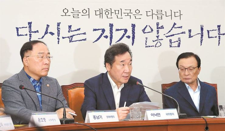 Prime Minister Lee Nak-yon, center, speaks in a meeting with senior officials and lawmakers from the National Assembly, the government and Cheong Wa Dae, at the Assembly in Seoul, Sunday. They discussed countermeasures to Japan's recent decision to remove South Korea from its 'whitelist' of countries receiving trade benefits. Yonhap
