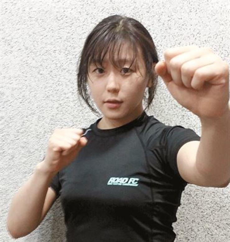 Kang Soo-min