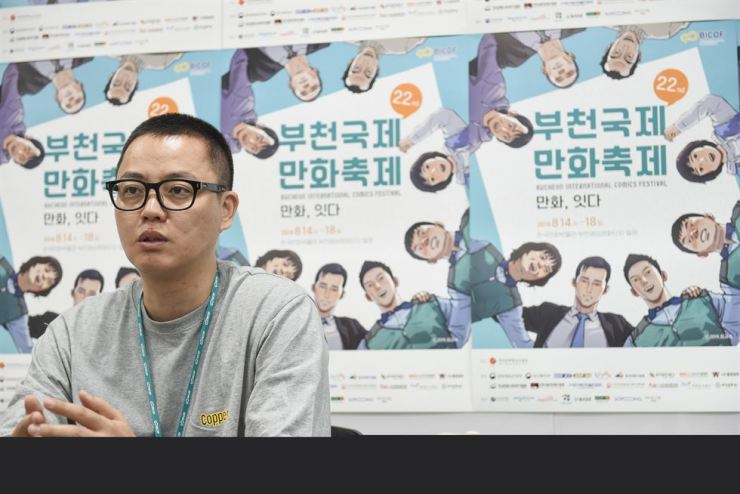 Lee Moo-ki, a grand prize winner of 2019 Bucheon Comics Awards for his webtoon 'A Spoiled Child,' speaks during a recent interview with The Korea Times. Courtesy of Bucheon International Comics Festival (BICOF)