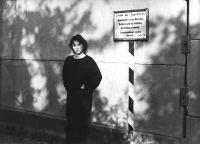 German film festival highlights female directors