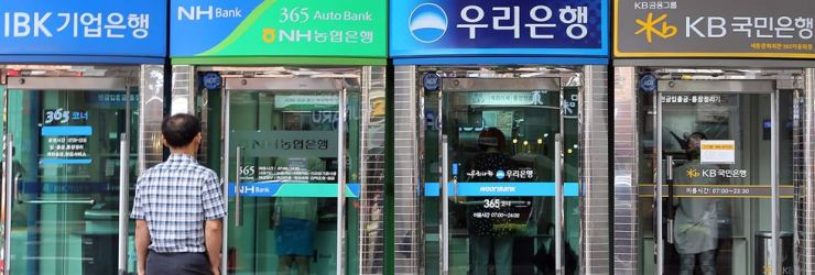 The file photo shows ATMs of major banks / Korea Times file