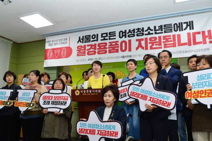 Seoul City Council Rep. Kwon Su-jeong, center, holds a press conference on July 31 on her proposed bill to provide free menstrual products to all teenage girls in Seoul. / Courtesy of Seoul Municipal Council