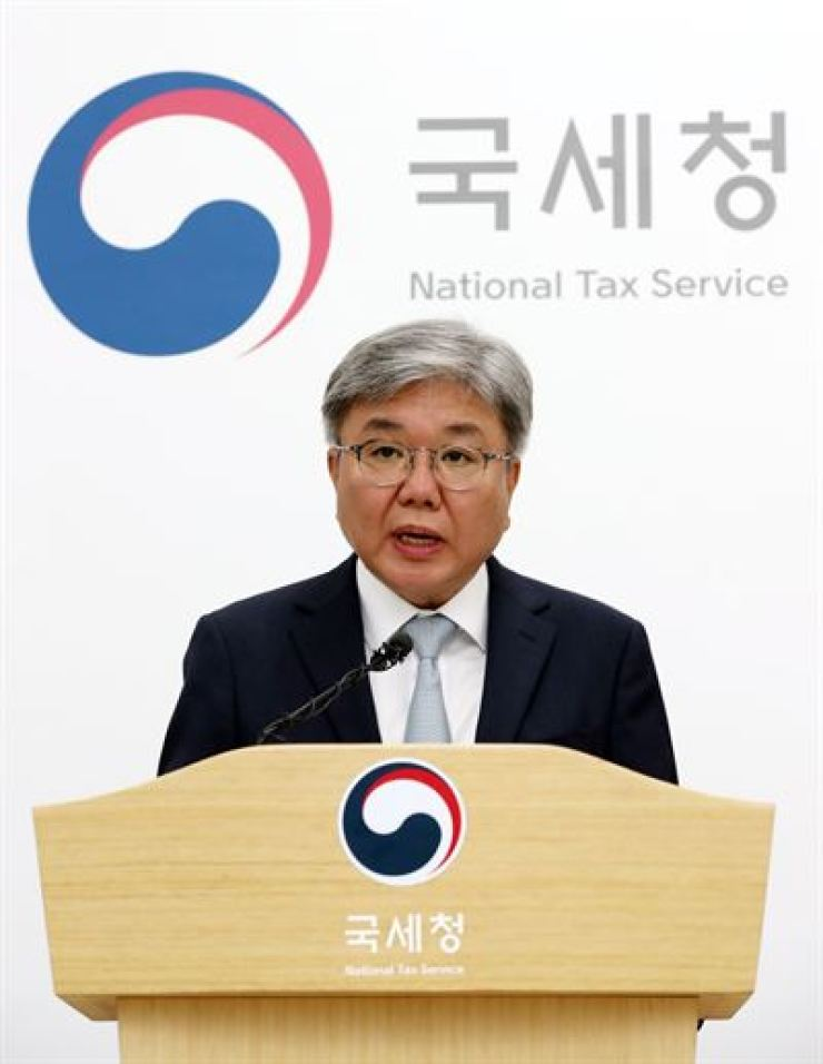 National Tax Service (NTS) Assistant Commissioner for Corporation Taxation Yim Seong-bin speaks at a press briefing at the NTS building in Sejong, Aug. 5. Courtesy of NTS