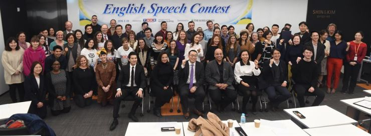 A group photo taken at the 9th TNKR speech contest earlier this year on Feb. 23. / Korea Times photo by Jon Dunbar