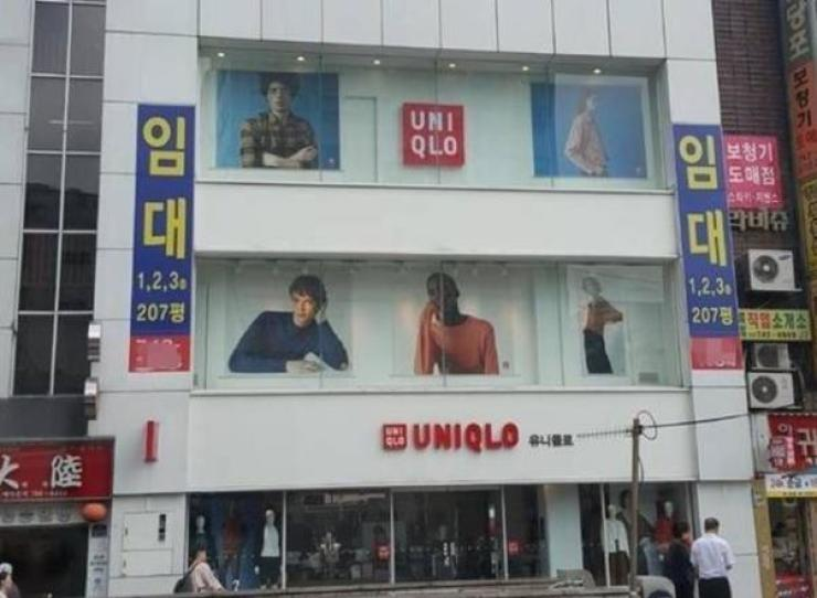 Banners show the building of Uniqlo's Jongno 3-ga branch is up for rental. Captured from online community