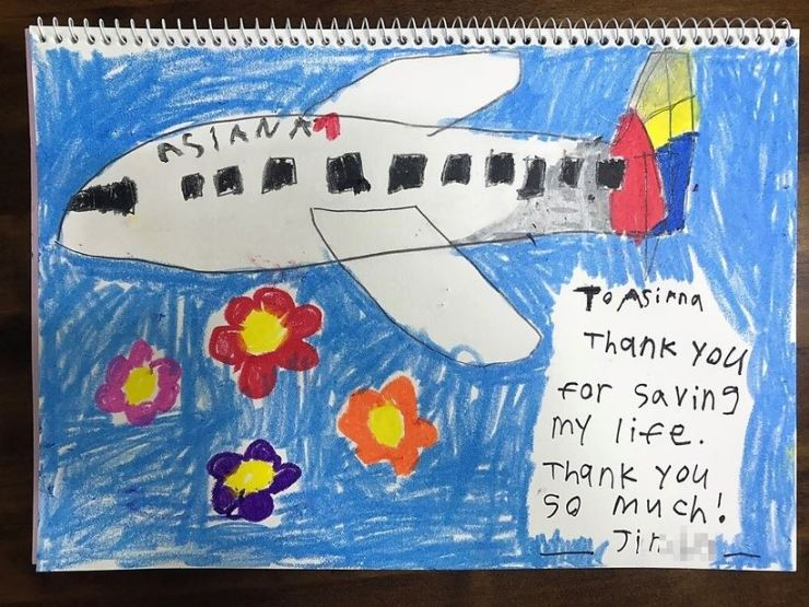 The colorful picture delivered to Asiana Airlines' headquarters in Seoul. Courtesy of Asiana Airlines