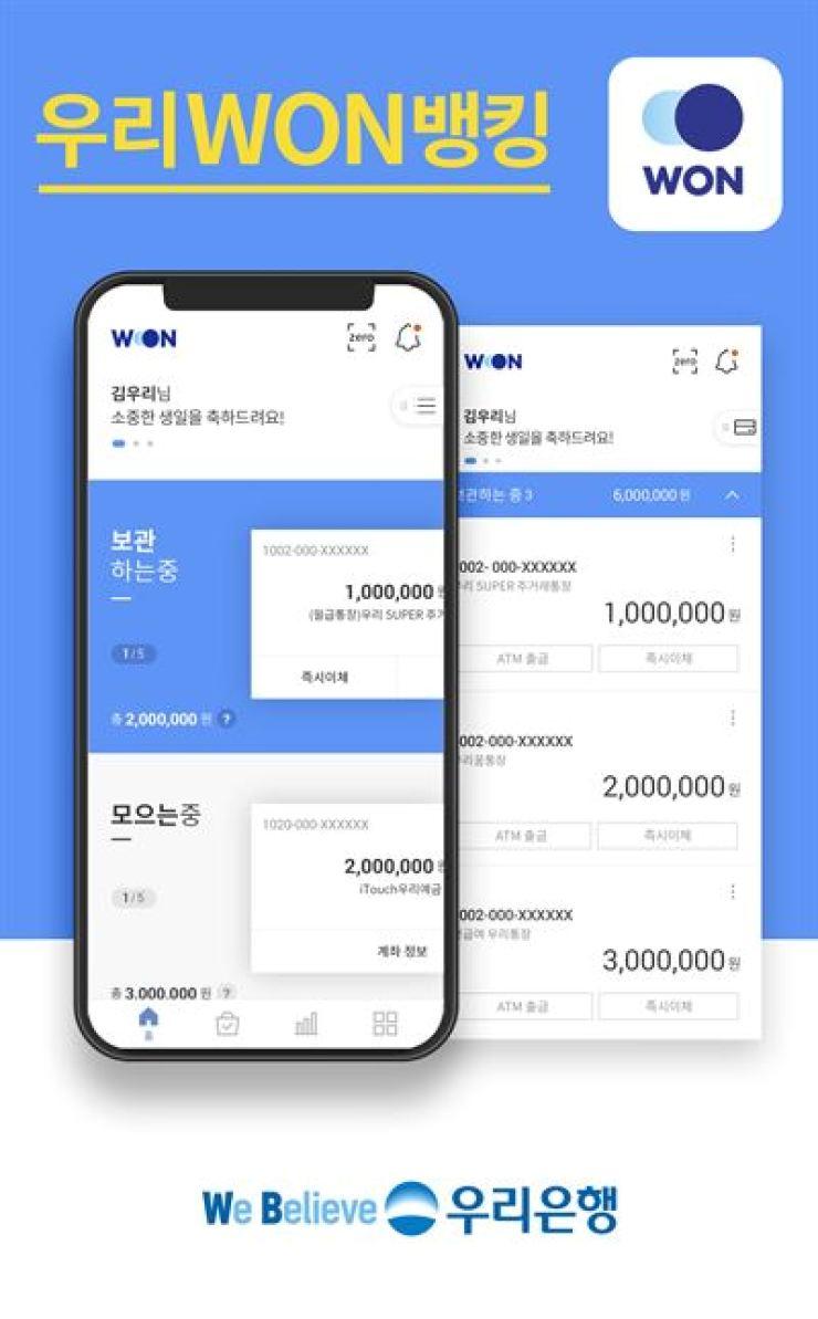 Woori Bank's new mobile banking app Woori Won Banking / Courtesy of Woori Bank