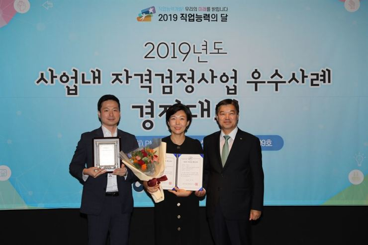 Coupang's in-house qualification system for door-to-door deliverymen is certified by the Human Resources Development Service of Korea (HRDK) under the Ministry of Employment and Labor. From left, Cho Gyeong-taek, Coupang trainer; Nam Gi-young, Coupang's training director; and Woo Bong-woo, director of vocational competency assessment at HRD Korea. Courtesy of Coupang
