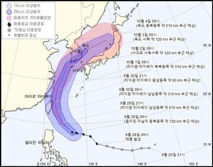 Typhoon Mitag is making its way toward the Korean Peninsula on Wednesday. Courtesy of Korea Meteorological Administration (KMA)