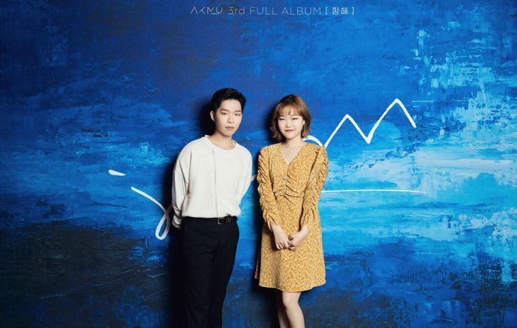 Sibling duo Akdong Musician (AKMU) released its third full-length album 'Sailing' on Monday. Courtesy of YG Entertainment