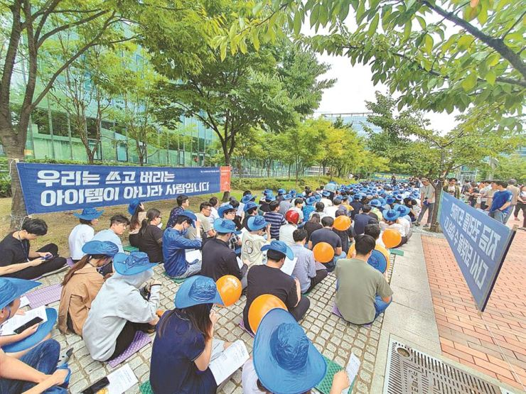 Members of Nexon's union hold a rally in front of the game company's building in Seongnam, Gyeonggi Province, Sept. 3, calling on management to guarantee employment stability. / Yonhap