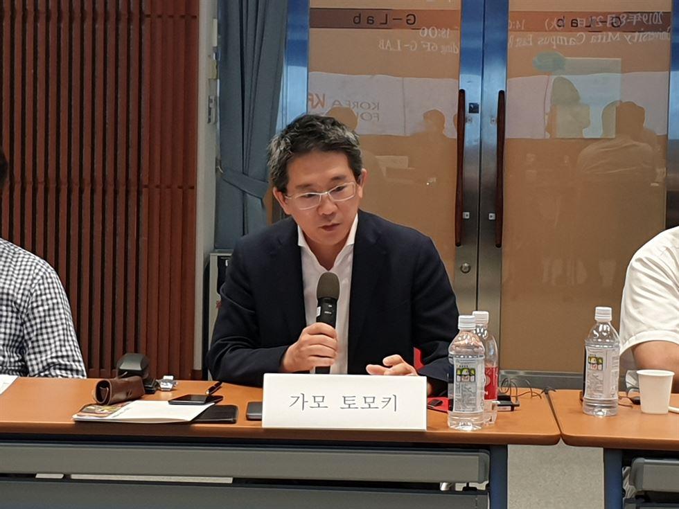 Koh Yoo-hwan