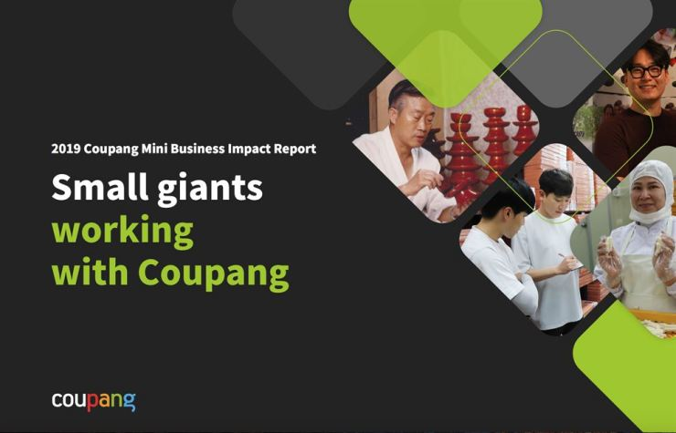 Coupang Mini Business Impact Report / Courtesy of Coupang