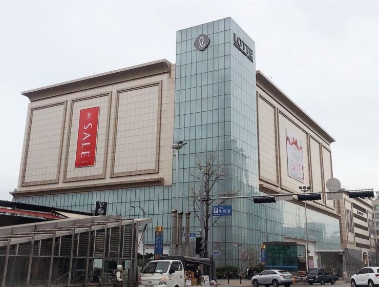 Seen above is Lotte Department Store in Gangnam-gu, Seoul. / Korea Times file