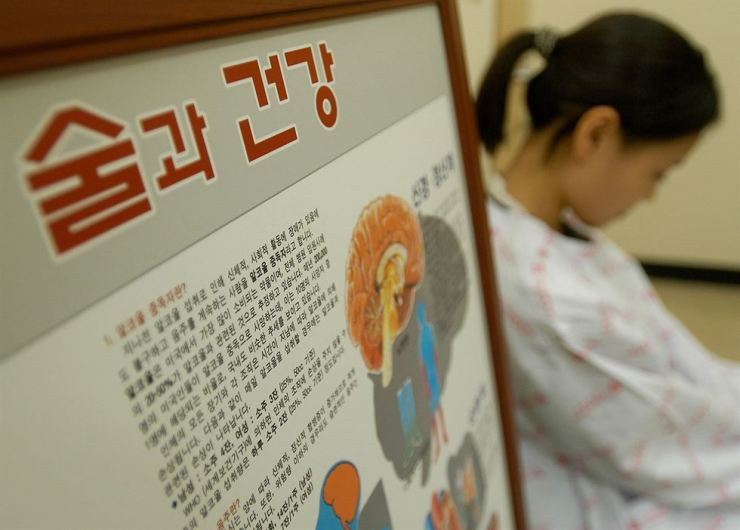 A patient waits for a consultation with a doctor for her alcohol use disorder, at a rehab clinic in Gyeonggi Province in this file photo. Korea Times file