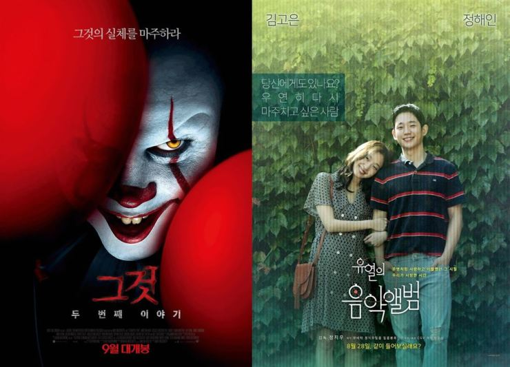 This combined photo shows the posters for 'IT: Chapter Two,' left, and 'Tune in for Love.' The two films ranked first and second, respectively, on the local box office chart on Monday. Courtesy of Warner Bros. Korea and CGV Arthouse