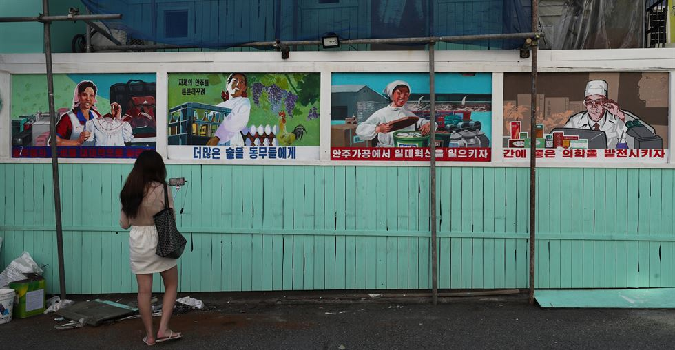 Empty frames are seen after the removal of the portraits of late North Korean leaders and the image of a North Korean flag from the exterior of the North Korea-themed pub under construction in Seoul's Hongdae area, Sept. 16. Yonhap