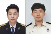 Ulsan firefighters honored for saving Chinese tourist in Japan