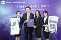 Hana Financial launches GLN service in Thailand