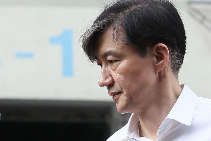 Justice Minister Cho Kuk / Yonhap