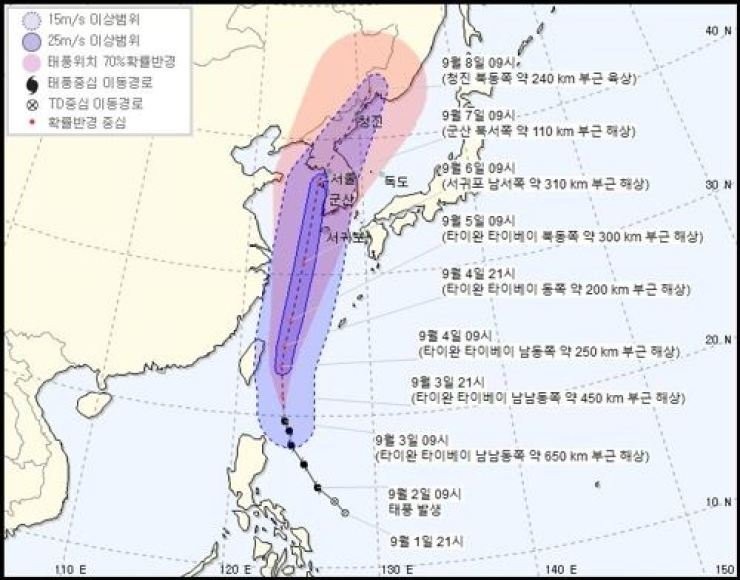 Typhoon Lingling is expected to hit Korea on Saturday. Courtesy of Korea Meteorological Administration