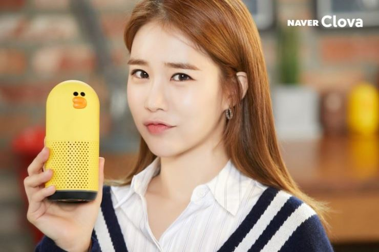 Actress Yoo In-na promotes Naver's Clova AI speaker. Naver has been hit for letting its contractors listen to voice recordings of its Clova AI assistant users. / Courtesy of Naver