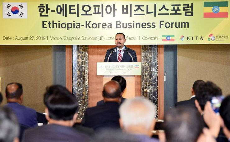 Ethiopian Prime Minister Abiy Ahmed Ali delivers a speech during the opening ceremony of the Ethiopia-Korea Business Forum at the Lotte Hotel in downtown Seoul, Aug. 27. / The Korea-Africa Foundation