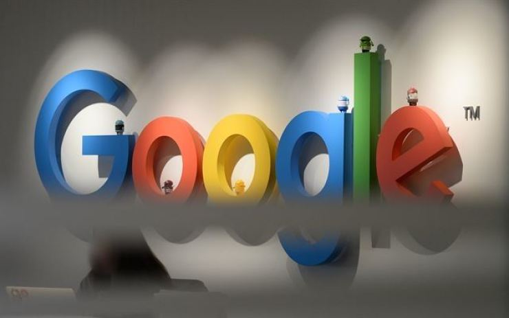 Google Korea's headquarter office in Seoul 구글코리아의 서울 본사 전경/Korea Times file