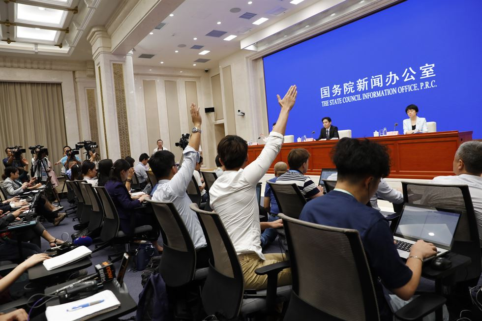 Yang Guang, spokesman for the Hong Kong and Macao Affairs Office of China's State Council, speaks during a press conference in Beijing, Tuesday, Sept. 3, 2019. AP-Yonhap