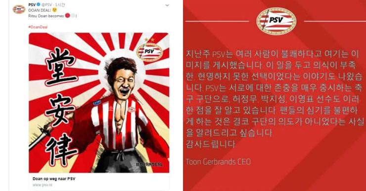 PSV Eindhoven used the design of Japan's Rising Sun flag in promoting a new player. PSV's Instagram and Facebook
