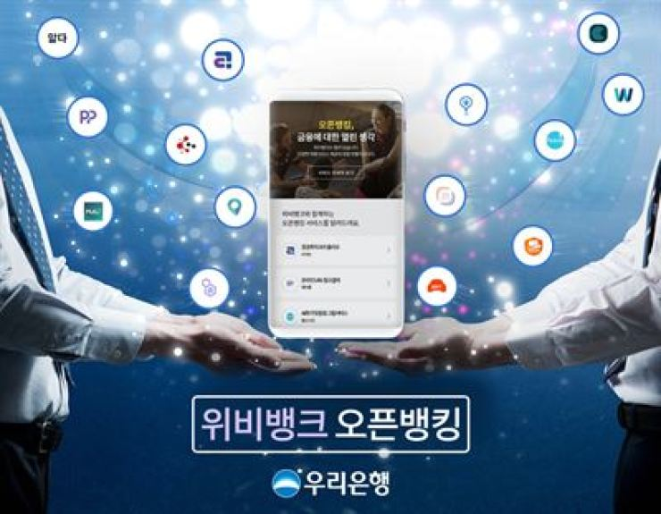 A poster promoting Woori Bank's online banking