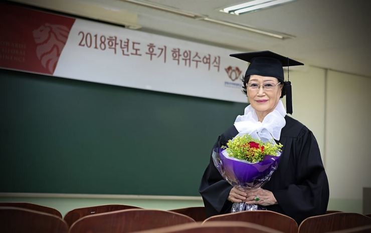 Lee Young-ja /Courtesy of Kyung Hee Cyber University
